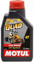 Масло MOTUL Power Quard 4т 10W40 API SL (1л)