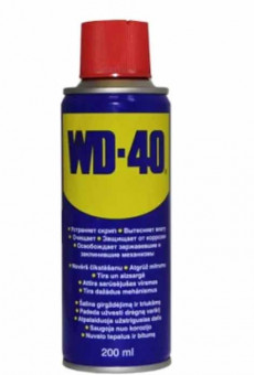 Смазка WD-40 (200 мл.)