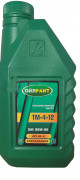 Масло OIL RIGHT ТМ-4-12 80W85  GL-4  (1л)